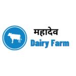 Mahadeo Dairy farm